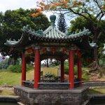 Photo of Rizal Park