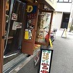 昼12時より営業。ランチ定食¥850より。生ビール(アサヒスーパードライ)¥290