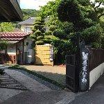 Yanagi Ya Honpo