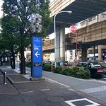 Foto de Ana Intercontinental Tokyo