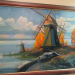 Wind Mill Picture, Paul Schat's Bakery, Carson City, Nevada