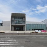 Photo of Hagi Uragami Museum