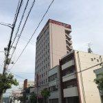 Photo of Kamenoi Hotel Yamaguchi Tokuyama