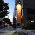 Photo of Premier Hotel -CABIN- Obihiro