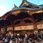 Photo of Kanda Shrine