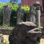 Photo of Urakami Cathedral