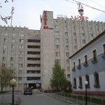 Photo de Liner Airporthotel Ekaterinburg