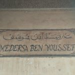 Photo de Ali Ben Youssef Medersa (Madrasa)