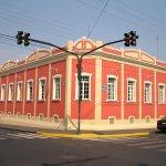 "Biblioteca Publica Municipal ""Dr. Antonio Furlan Jr."""
