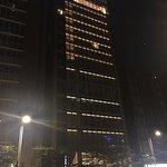Photo of Hotel Ryumeikan Tokyo