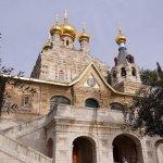 Photo of Church of Saint Mary Magdalena