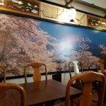 Foto de mitsu cafe