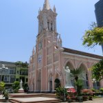 Photo of Danang Cathedral