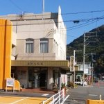 Tourism Office - the Orange Building.  Very Easy to find.
