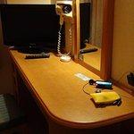 Foto de Hotel Cenpier