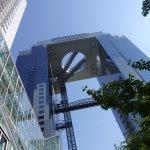 Umeda Sky Building from Westin Osaka's garden