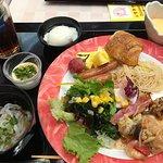 Photo de Senkeien Tsukioka Hotel