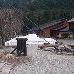 5月に訪れた横尾です。