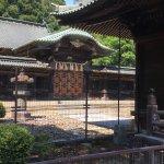 Sendai Toshogu Shrine Photo