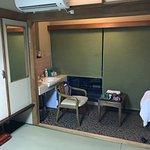 Photo de Hotel Okukujikan