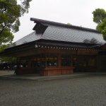 Photo of Atsuta Jingu Shrine
