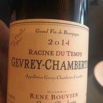 Photo of Burgundy Lounge