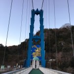 Photo of Ryujin Suspension Bridge
