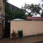 Tavern Markashnitsa