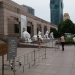 Photo of Shanghai Museum (Shanghai Bowuguan)