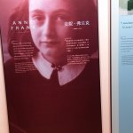 Photo of Shanghai Jewish Refugees Museum