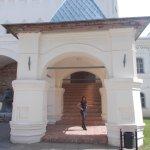 Photo of Novgorod Kremlin (Detinets)
