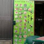 Sunny Barの写真