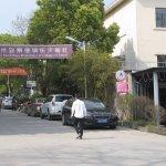 Foto de Jingdezhen International Youth Hostel