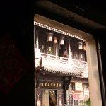 Foto de Hefang Street