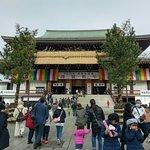 Naritasan Shinshoji Temple Photo
