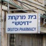 """Deutch Pharmacy"""