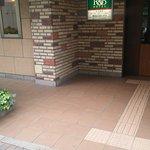 Photo de R&B Hotel Nagoya Nishiki