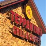 Photo of Teppanyaki Grill & Supreme Buffet