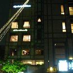 Photo of Kyoto Hotel Okura