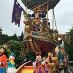 Photo de Hong Kong Disneyland