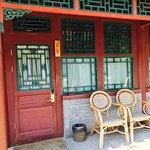 Front door of room 18