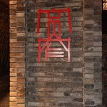 Kuanzhai Ancient Street of Qing Dynasty Foto
