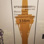 Photo of Macau Tower Convention & Entertainment Centre