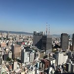 Photo de Hotel Monterey Grasmere Osaka