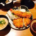 Foto de Katsukura, Sanjo Honten