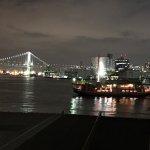 Photo de InterContinental Hotel Tokyo Bay
