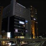 Foto de Hotel Monte Hermana Sendai