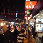The crowded Raohe Street Night Market