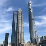Photo of Shanghai World Financial Center