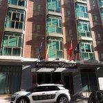 Foto de Sercotel Hotel Togumar